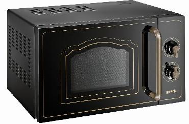 Kuchenka mikrofalowa z grillem Gorenje MO 4250 CLB