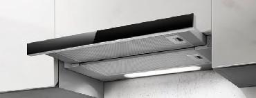 Okap podszafkowy Elica ELITE 14 LUX GRVT/A/90