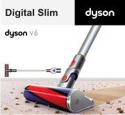 Siła ssania Dyson