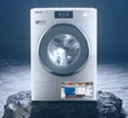 Nowe pralki Miele W1 z system TwinDos